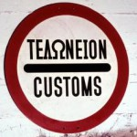 teloneum